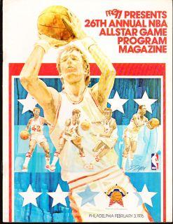 NBA All Star Game Program John Havlicek Abdul Jabbar Dave Bing
