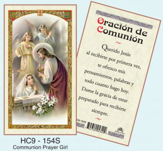 Oracion de Primera Comunion Para Niña Spanish Laminated Prayer Cards