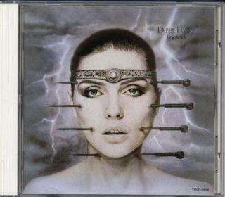 Debbie Harry Blondie KooKoo Japan Only CD 1991 Mega RARE Nile Rodgers