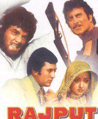 Rajput DVD Dharmendra Vinod Khanna Rajesh Khanna Hema M