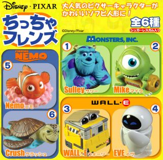 Disney Pixar Soft Vinyl Friends Monster Inc Sulley New