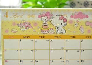 2013 Charmmy Kitty Desk Calendar Plan 19 x 15 cm / 7.5 x 5.9 Rose w