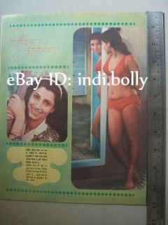 Dimple Kapadia RARE Page from Magazine
