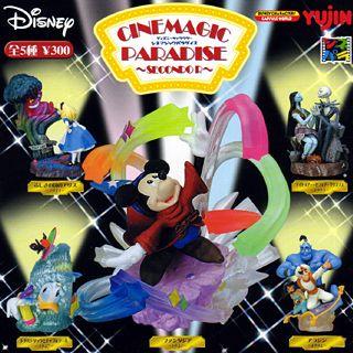 Disney Cinemagic Capsule Diorama Donald Duck Chip Dale