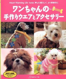 Dog Clothes Accessories Pattern Japanese Craft Book