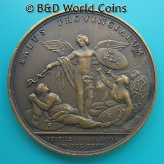 XV France French Perseus 41mm 36 5gr Bronze Medal Duvivier