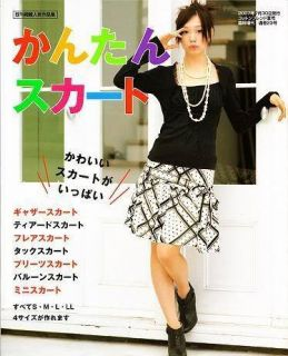 Easy Skirts Making Japanese Craft Book