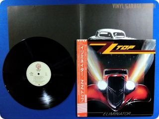 Wax Eliminator 1983 Japan Billy Gibbons Dusty Hill OBI LP A500
