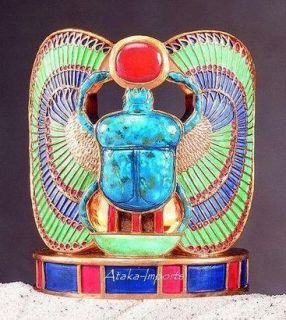 Egyptian Scarab Candle Votive Holder Ancient Egypt Save
