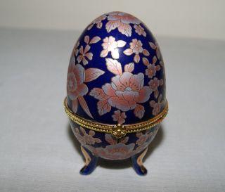 Porcelain Egg Trinket Box Pedestal Cobalt Blue with Gold Gilding