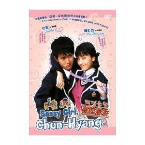 Sassy Girl Chun hyang Korean Drama DVD with English Subtitles