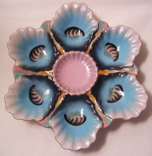 Blue Pink Star Shaped Porcelian Oyster Plate with Gold Trim Mint