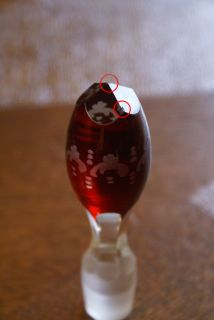 Bohemian Etched Decanter Glass Ruby Cranberry Red Czech
