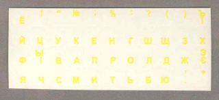 English Ukrainian Russian Keyboard Letter Stickers Yel