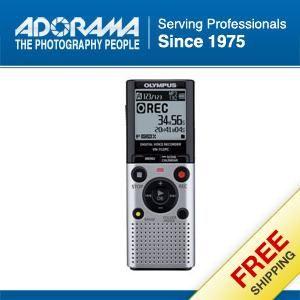 Olympus VN 702pc Digital Voice Recorder V405171SU000