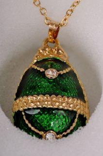 Faberge Easter Egg Pedant by Keren Kopal Swarovski Crystal Jewelry Box