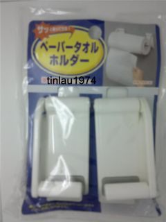 1pc x Magnetic Paper Towel Holder Kitchen Paper Towel Rack for
