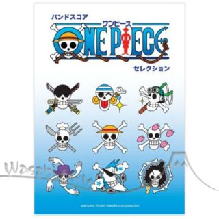 One Piece Collection Band Score Sheet Music Book Soundtrack