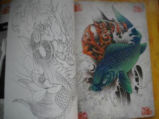 Koi Carp Fish Tattoo Flash China Top Tattoo Works Manuscripts Sketch