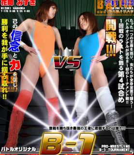 2012 Female Women Wrestling Ring DVD Pro 40 MIN