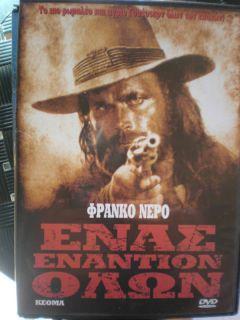 DVD Movie Keoma Franco Nero Western Film