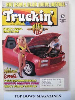 Magazine September 1991 Mark Fukuda Bridge City Tex Blazer