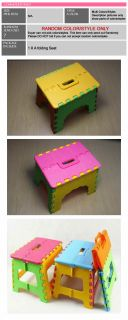 Folding Step Stool Seat Foot Camper Multi Purpose