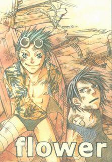 One Piece Doujinshi Iceburg x Franky Flower GROUCHO03