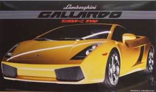 Fujimi RS 52 Lamborghini Gallardo 1/24 scale kit