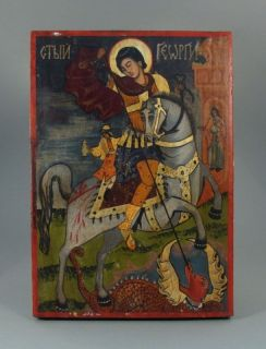 Old Christian Orthodox Saint George Dragon Wooden Icon