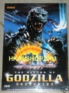 The Return of Godzilla DVD Japanese Movie New R3