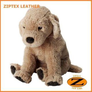 Ikea Gosig Golden Retriever Soft Plush Puppy Dog Toy 16 NEW