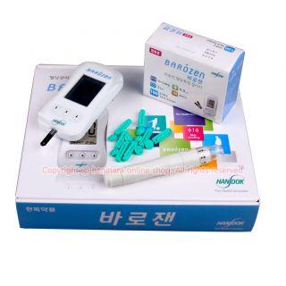 Barozen Blood Glucose Kit Monitoring System 100STRIPS