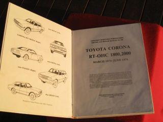Gregorys Toyota Corona 1800 2000 Mar 1974 1976