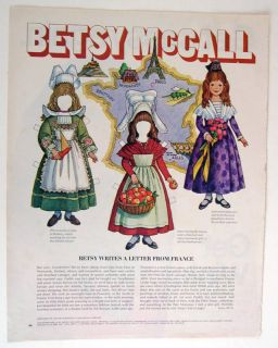 Vintage Betsy McCall France Normandy Paper Dolls 1970