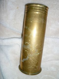 WWI or WWII GUN BRASS ARTILLERY SHELL DRAGON ORIENTAL ART VASE
