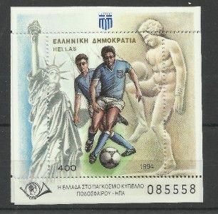 Greece 1994 World Cup Soccer Miniature Sheet MNH