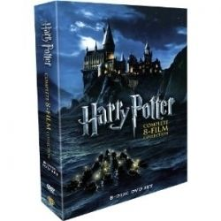 Harry Potter The Complete 8 Film Collection 8 DVD Box Set Family Movie
