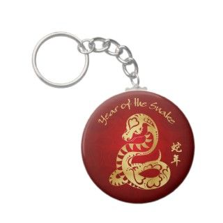 Year of the Snake 2013. Chinese New Year Key chain. Red and Gold.