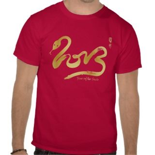 Year of the Snake 2013   Happy Chinese New Year T Shirts