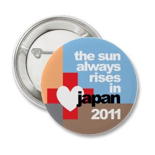 2011 Japan Earthquake Tsunami Relief Button