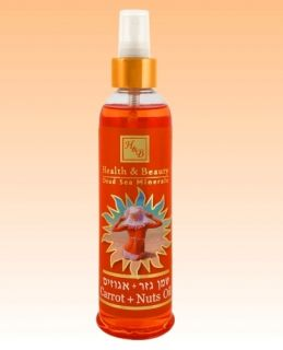 Nuts Suntan Oil Spray 250ml 8 4oz Health Beauty DEAD SEA MINERALS SPA