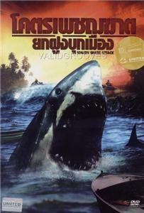 Malibu Shark Attack Creature Monster Tsunami Gore DVD