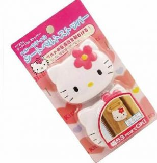 Genuine Sanrio 2pc Hello Kitty Car Auto Seat Safety Belt Stopper Clip