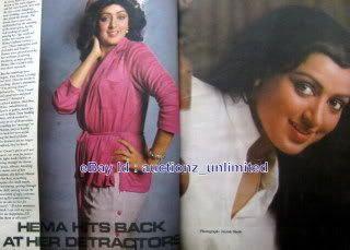 Super FEBRUARY1980 Hema Malini Raakhee Vinod Rishi Kapoor Neetu Singh