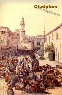 1915 Palestine Holy Land Israel Jerusalem Syria Damascus Jordan Colour