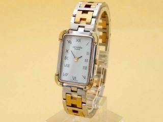 Hermes Ladies Croisiere 18K Gold Plate Stainless Steel Wristwatch