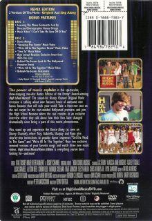 High School Musical Remix 2 Disc DVD Set 786936722918