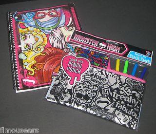 Monster High Velvet Art Pencil Pouch & Lined Notebook Spiral Notebook