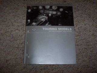 2005 Harley Davidson Touring Parts Catalog Manual Book